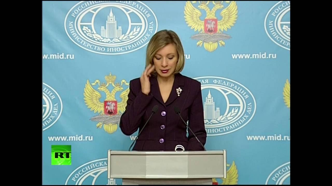 Мария Захарова: брифинг для прессы 07.12.2016