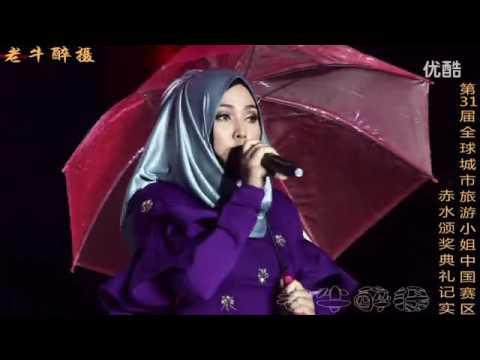 Shila Amzah[Eng Sub] - The 31st Global City Miss Tourism - China Zone - Xiang Ni De Ye - 想你的夜