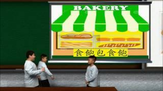 中文科  5B