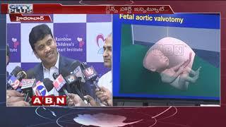 Rainbow Hospitals Opened Special Children Heart Institute In Banjara Hills | ABN Telugu