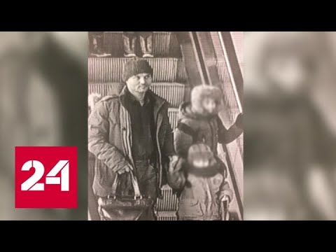 Детей, найденных в аэропорту Шереметьево, вернут в Хабаровский край - Россия 24
