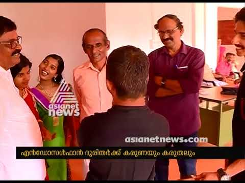 TNG Award 2018 : Snehaveedu charitable Trust for Endosulfan Victim