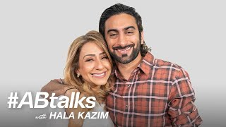 #ABtalks with Hala Kazim - مع هالة كاظم | Chapter 10