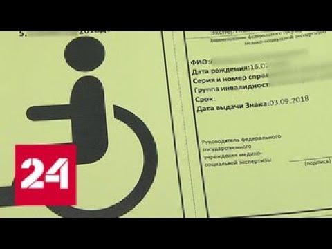 Смотреть Удар по мошенникам: изменились правила получения автомобильного знака