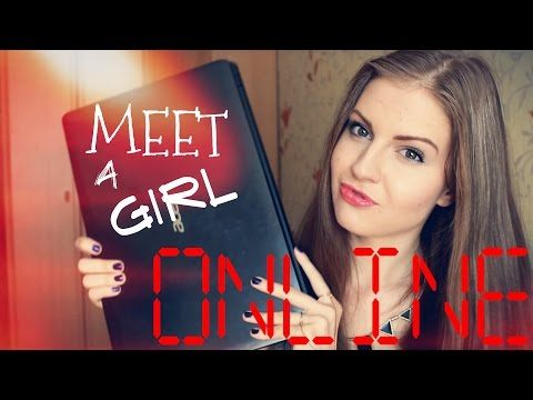 оригинально познакомиться девушкой