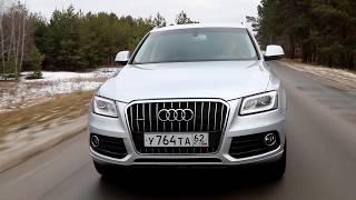 Честно про Audi Q5 с пробегом!