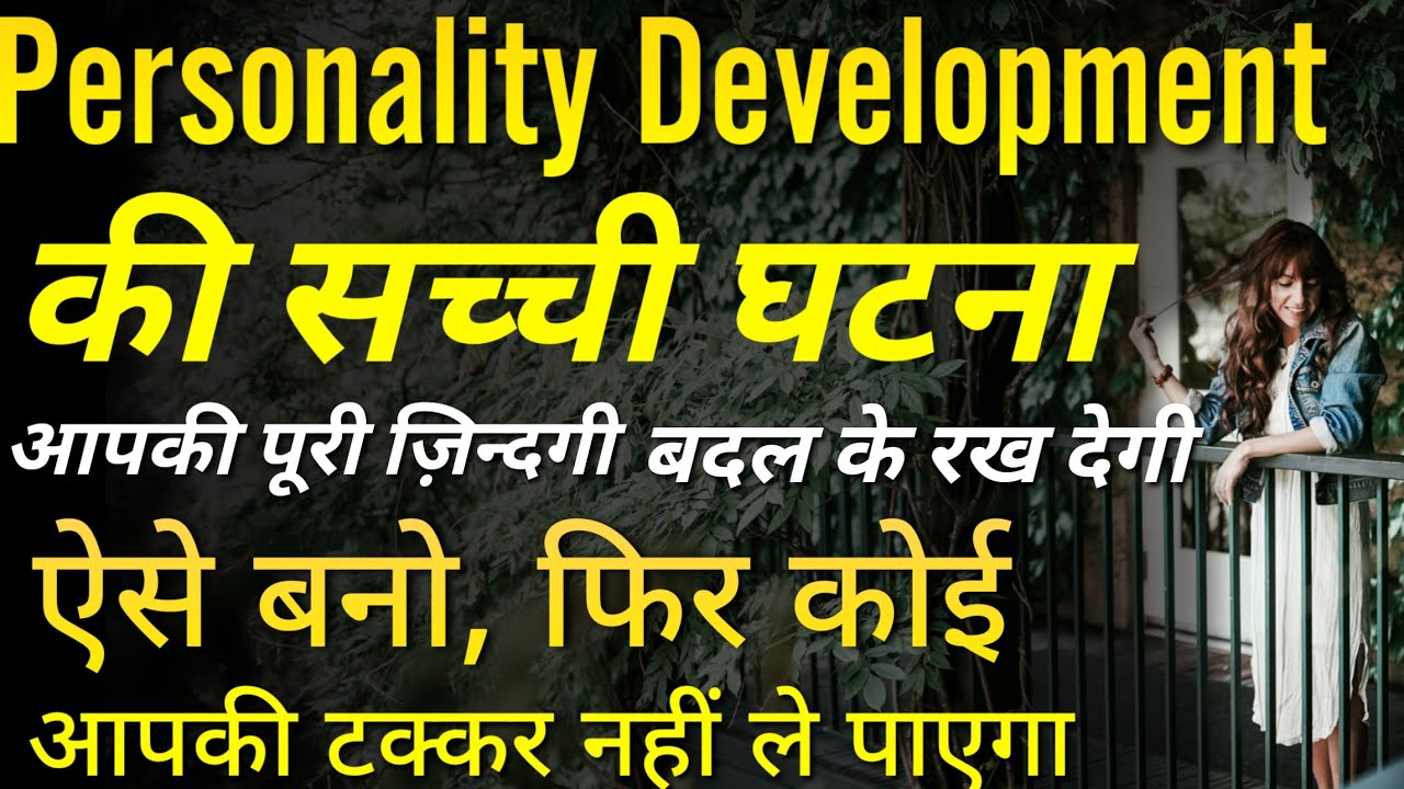 Top 7 Life lessons | Personality development tips | Inspirational quotes | Motivational videos hindi