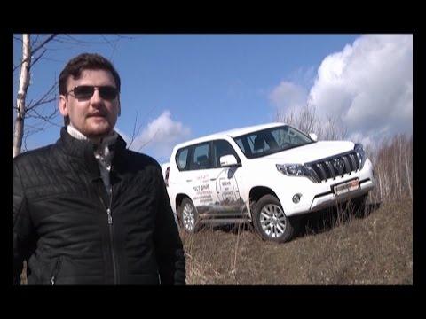 Тойота Ленд Крузер Прадо 2015 в Москве, В объявлении
