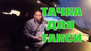 видео Вакансия: работа водителем в Видном на личном авто
