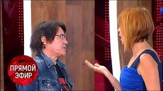 """Евгений Осин Наталье Штурм: """"Была б ты мужиком, я б тебе в рыло дал..."""" Прямой эфир от 24.11.17"""