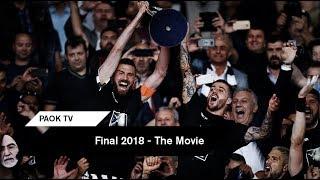 Final 2018 – Τhe Trailer - PAOK TV