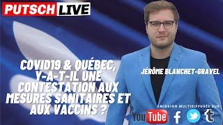 Jérôme Blanchet Gravel : le grand entretien