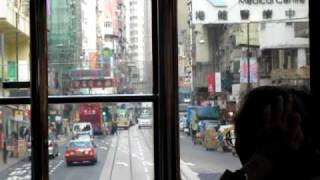 A short clip of riding Hong Kong Tramways #124 tram along Des Voeux...