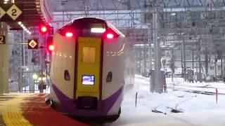 【鉄道PV】SUPER HOKUTO【JR北海道】