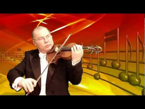 Скрипка и электроскрипка