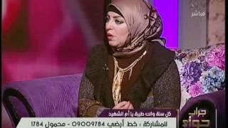 فيديو.. والدة شهيد العريش: