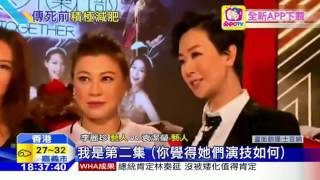 20160527中天新聞 港片「開心鬼」女星羅明珠猝逝 享年47歲