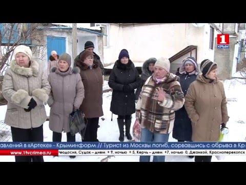 Жители села Золотое Поле остались без света и воды
