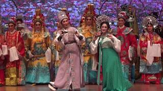 มหกรรมอุปรากรจีน ศูนย์วัฒนธรรมแห่งประเทศไทย 28 มกราคม 2562
