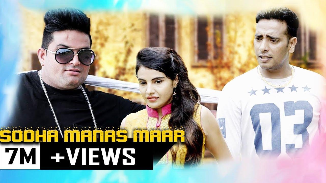 Raju punjabi dj song download gane | Fair And Lovely By Raju