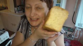 вот так пеку хлеб