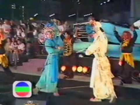 Michelle Yeoh and Brigitte Lin Charity Peking Opera Performance
