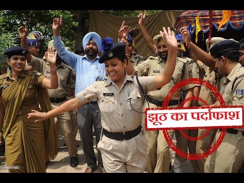 अखिलेश यादव के गाने पर नाची पुलिस । Akhilesh Yadav Police Dance | Video का Trending सच !