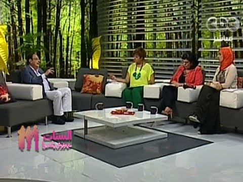برنامج الستات ما يعرفوش يكدبوا حلقة يوم الأحد 2-6-2013