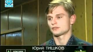 1995. Динамо - Крылья Советов 4:1