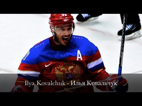 Ilya Kovalchuk Илья Ковальчук - #17 - Best Skills & Goals