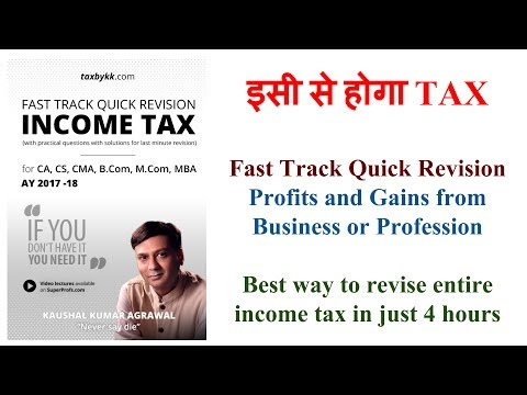 PGBP   Fast Track Quick Revision Income Tax as per AY 2017 18