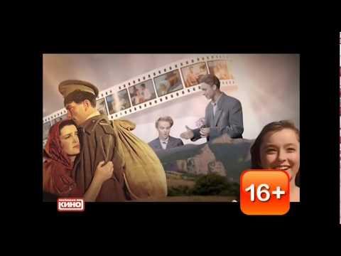 конец фильма, заставка, реклама, промо, анонсы и фрагмент эфира на канале Любимое кино (10.07.2019)