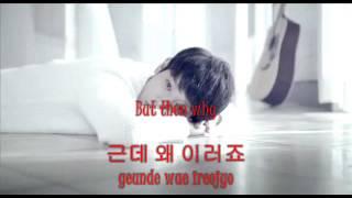 Jung Joon Young - Spotless Mind Lyric [English & Romanized]