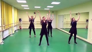 """Урок 8 - флешмоб """"Русь танцевальная 2019"""" - обучающее видео (ВИДЕО ЗЕРКАЛЬНО!!)"""