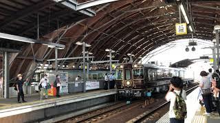 JR高知駅を発車する観光列車志国土佐時代の夜明けのものがたり