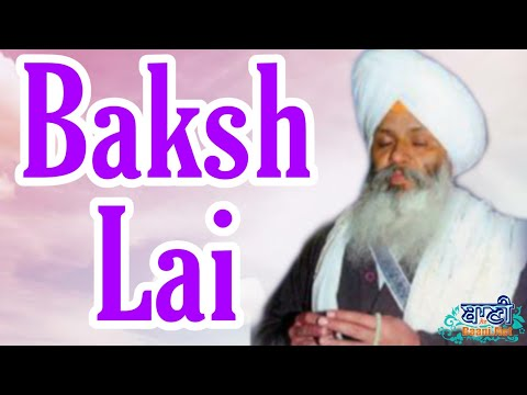 Exclusive-Live-Now-Bhai-Guriqbal-Singh-Bibi-Kaulan-Wale-From-Amritsar-06-Sept-2020