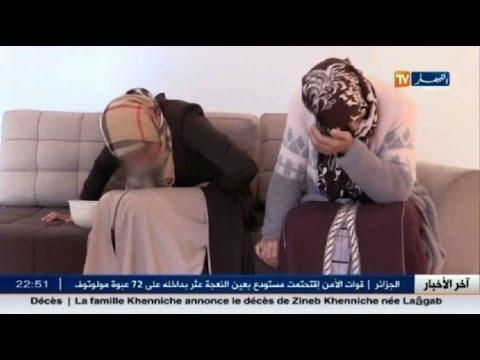 ما وراء الجدران: الشيخ ابن الشنفرة يرقي الانسة رانية ويكتشف أن والدتها مصابة بالسحرايضا