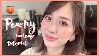大人可愛いピーチメイク🍑too faced&ほぼプチプラ✨めちゃかわコスメ🍑💕/Peachy Makeup Tutorial!/yurika