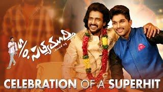S/o Satyamurthy Movie || Latest Trailer || Allu Arjun, Upendra || Trivikram