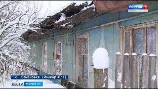 В Марий Эл расселят жильцов барака, у которого ночью обрушилась крыша