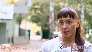 Проект Железные Люди  Сергей Шелестов  FullHD