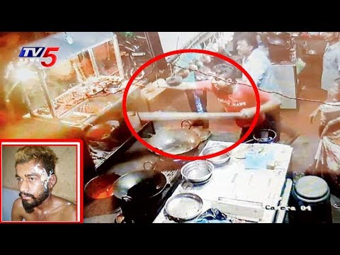 Hotel Owner Throws Hot Oil on Customer | Mumbai | TV5 News