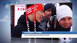 Выходные в Перми: лыжный спринт, фотофестиваль и финал КВН