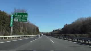 常磐自動車道 下り 千代田PA ⇒ 友部SA/SIC 2017/02/04
