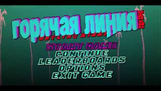 Hotline Miami for Nintendo Switch Gameplay Footage (Direct-Feed Switch)