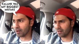 Varun Dhawan's Angry And Sad Reaction On Kalank Being Flop At Box Office