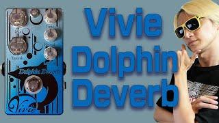 【ベースディレイ+リバーブ】ハンドメイドエフェクタープレゼント【新進気鋭ブランドVivie】 [DolphinDeverbドルフィンディバーブ]レビュー Halo at 四畳半