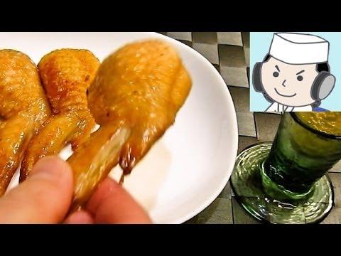 手羽先餃子♪  Chicken wing Gyoza♪