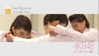 「AKB48メンバーサイン入りネクタイ」「AKB48オリジナルクリアファイル...