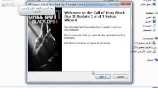 شرح تحميل + تنصيب لعبة بلاك أوبس 2 | How To Download Black Ops 2  - SKIDROW